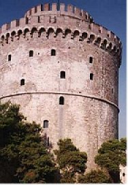 The White Tower in Solun